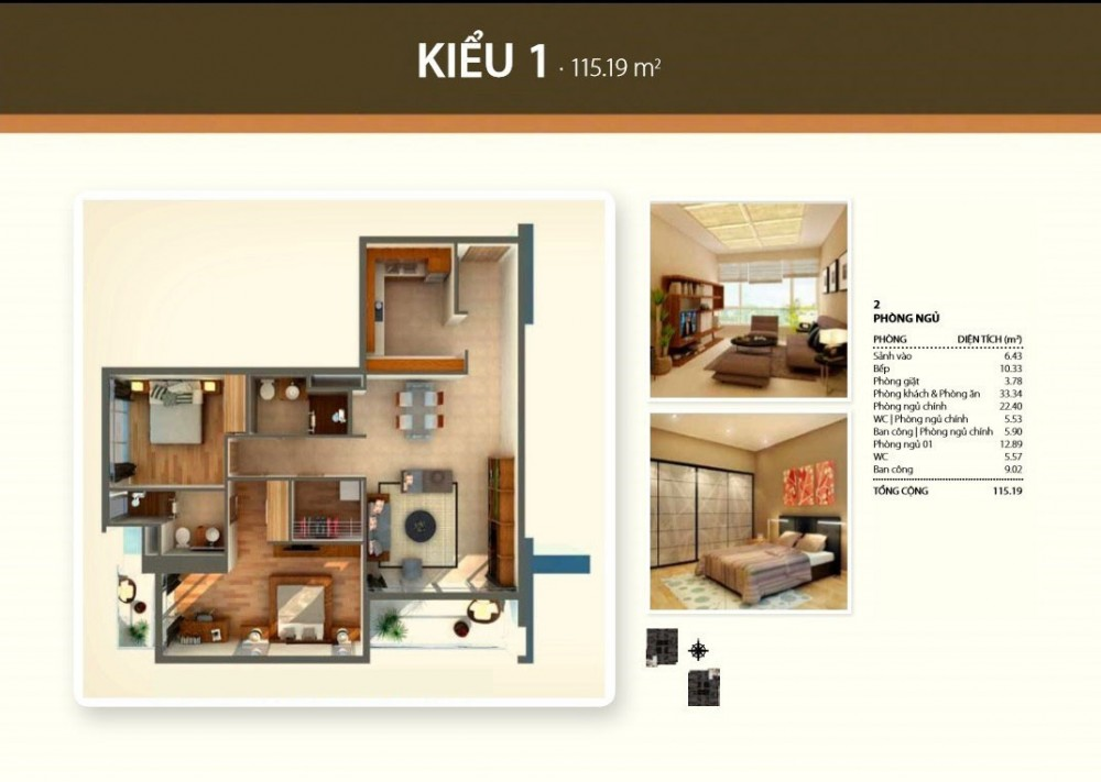 2br style 1 - Thao Dien Pearl